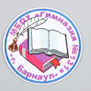Round embroidery patch for school uniform QD-EP-0008