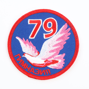 Embroidery patch QD-EP-0007